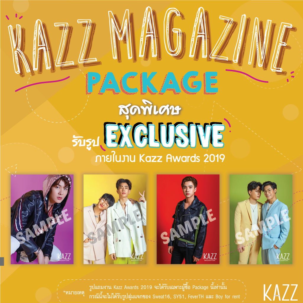 Special Package Kazz Awards 2019