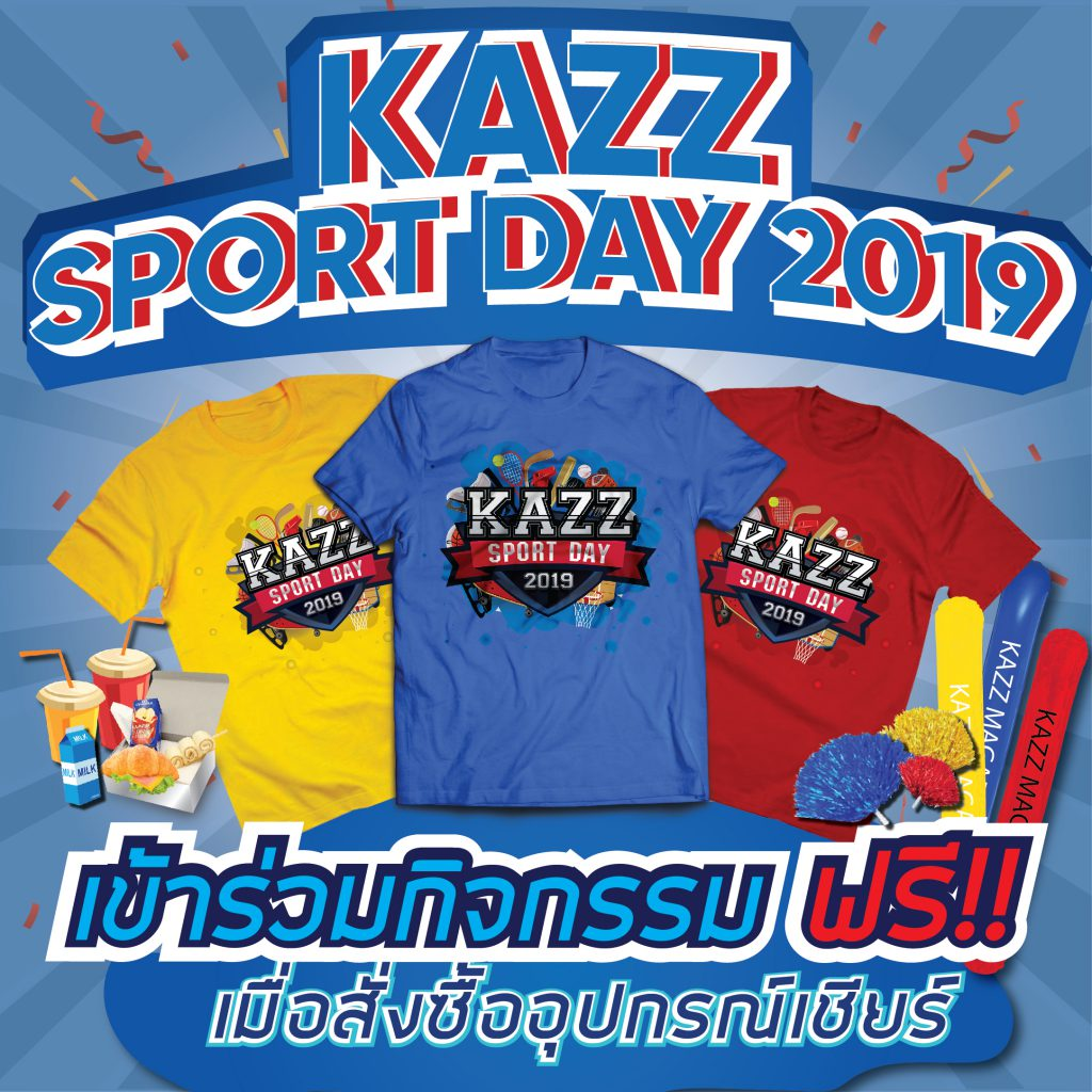 Package KAZZ SPORT DAY 2019